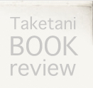 Taketani BOOK review